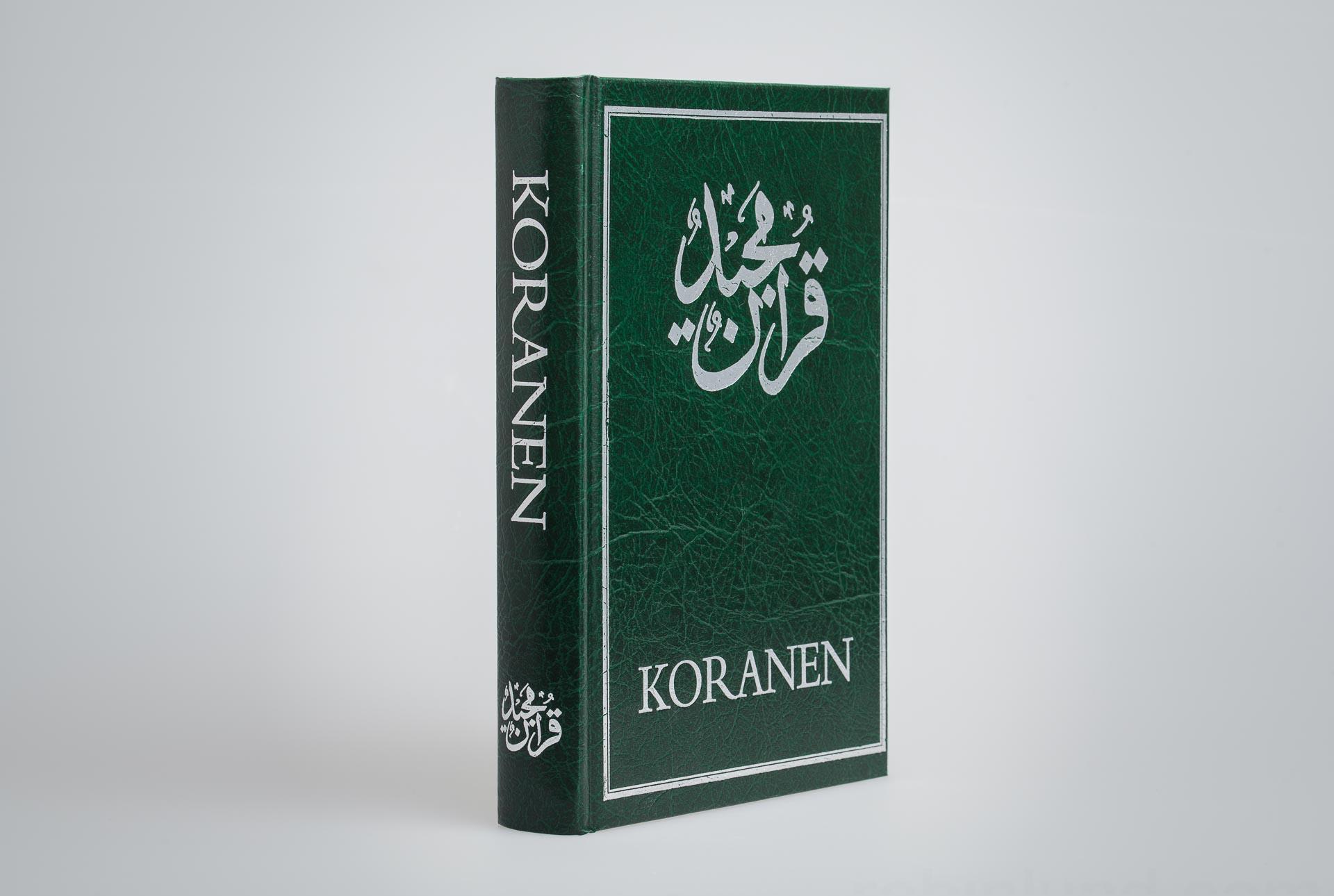 jibril og koranen