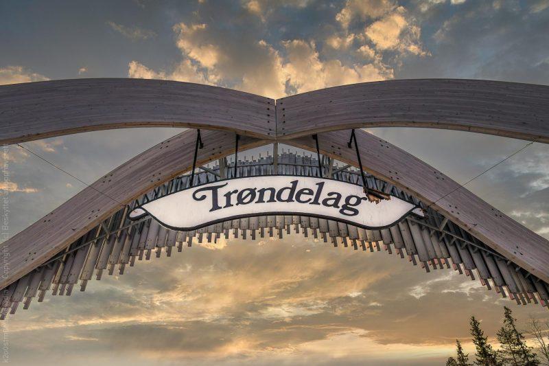 Porten til Trøndelag