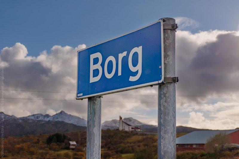 Borg stedsnavnskilt